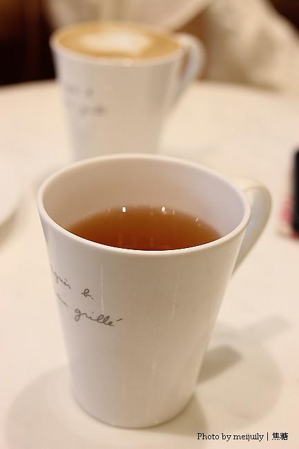 agin b咖啡10