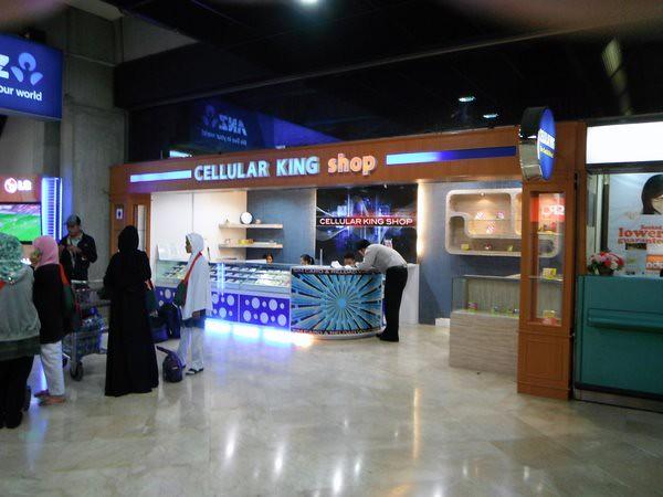 ジャカルタ空港