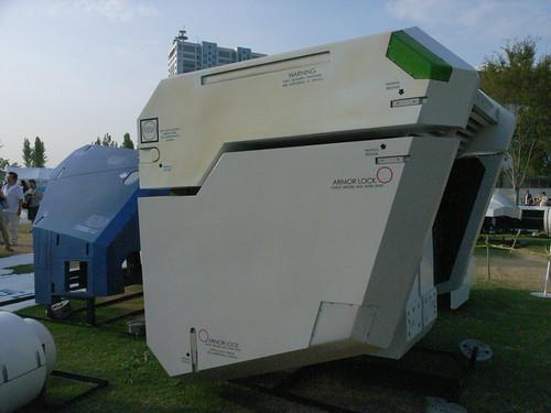 R1120043