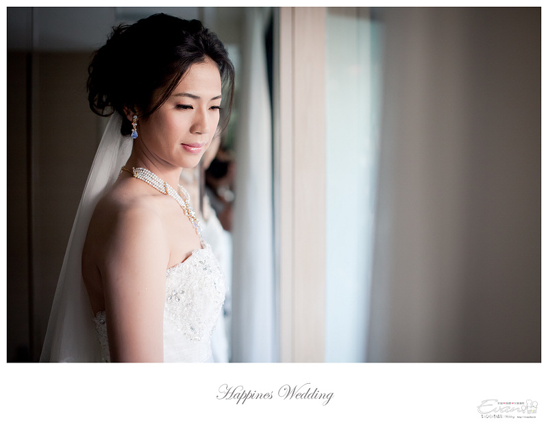 [婚禮攝影]政修與素玫 婚禮喜宴_030