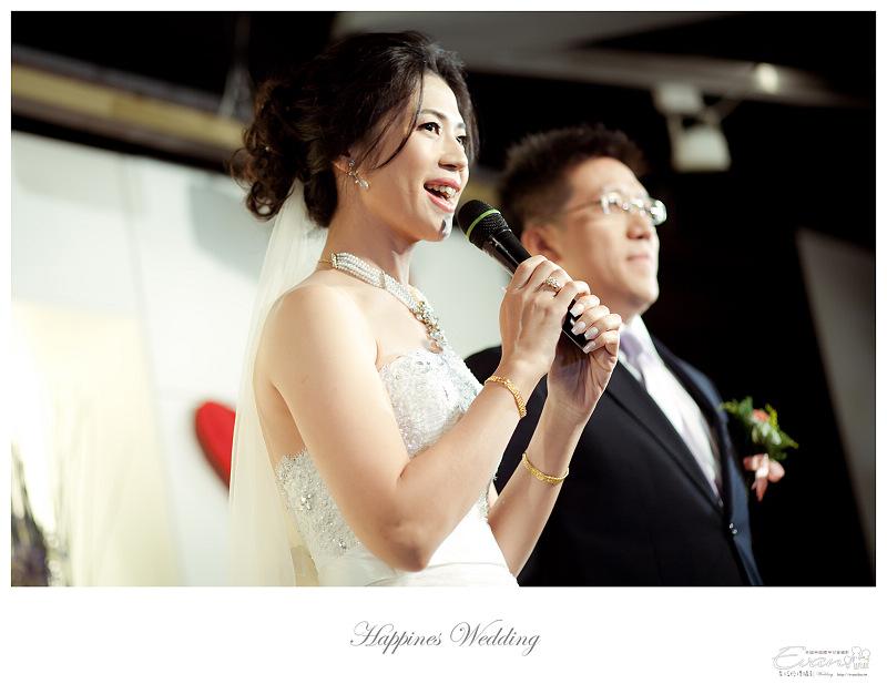 [婚禮攝影]政修與素玫 婚禮喜宴_087