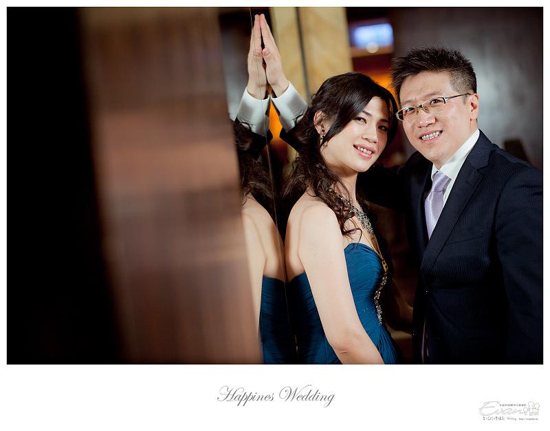 [婚禮攝影]政修與素玫 婚禮喜宴_205