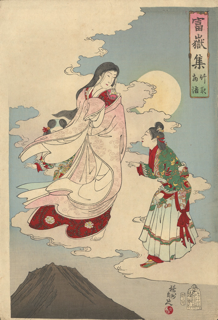 Tale of the bamboo cutter (19th c. colour woodblock print from Japan)