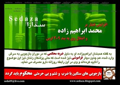 (Iranfreedom1390) Tags:              209     political prisoner human rightobamabbcvoa fox newsparazit                   209           nouruzadeh sazegara