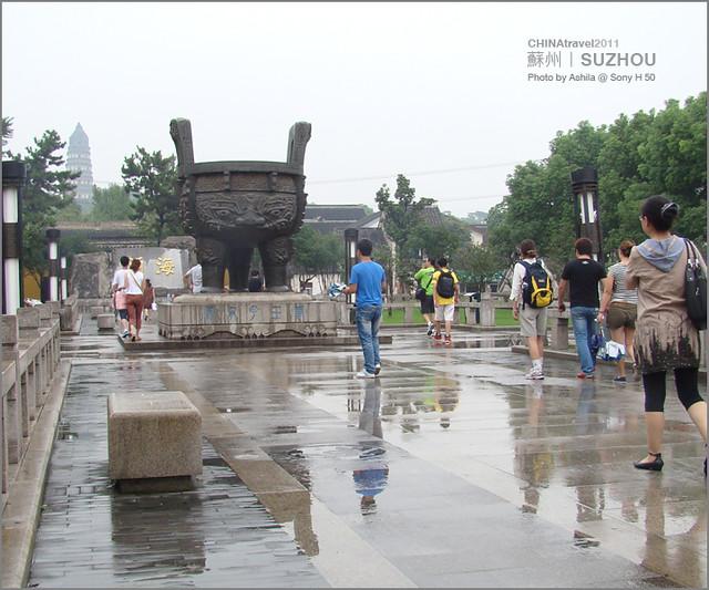 CHINA2011_260