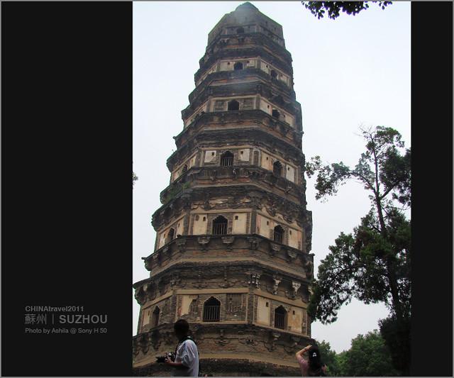 CHINA2011_295
