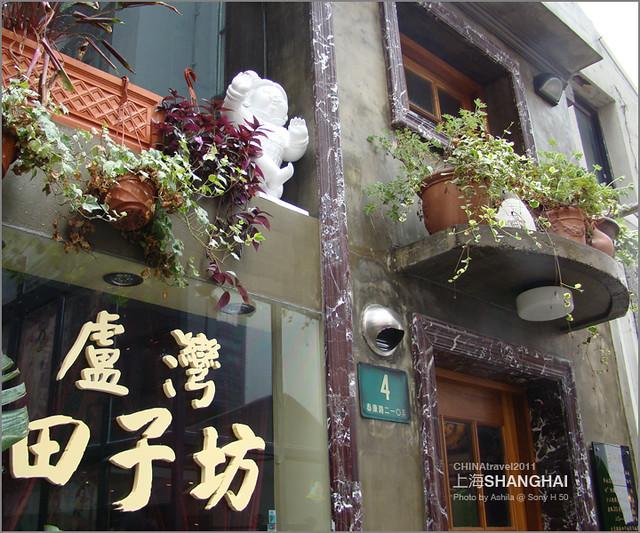 CHINA2011_222