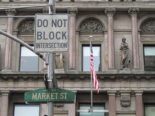 Do Not Block / The Corinthian