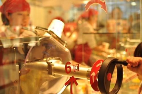 Instant Ramen Museum / インスタントラーメン発明記念館