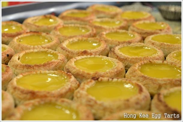Hong Kee Egg Tarts