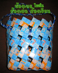 diy กระเป๋า จากกล่องนม ,from milk carton,how to make bag from milk carton,howto from tetra pak