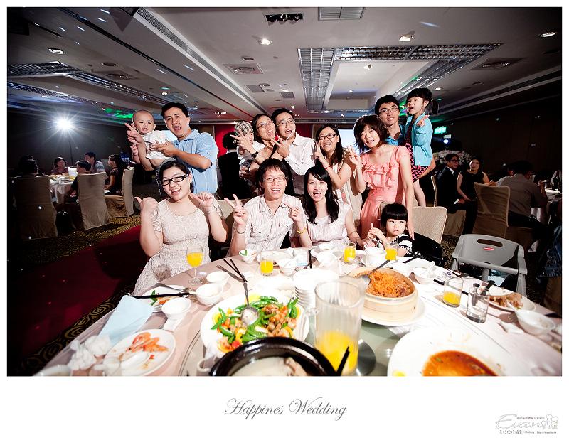 [婚禮攝影]碧娟&呈文 婚禮記錄-214