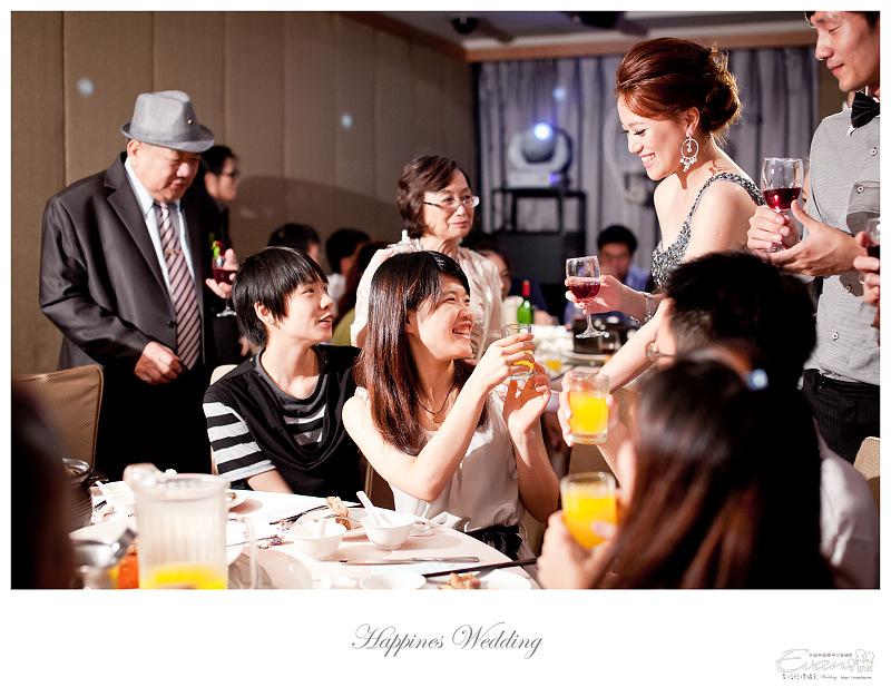 [婚禮攝影]碧娟&呈文 婚禮記錄-191