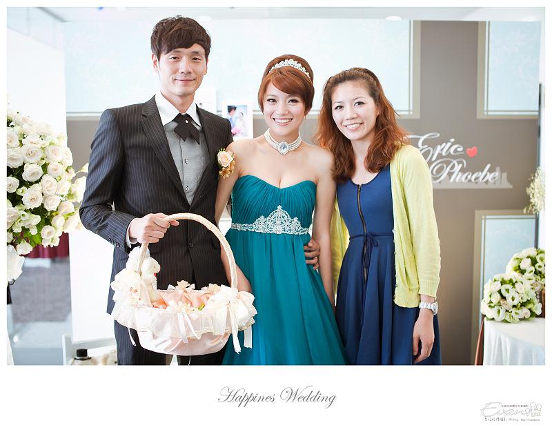 [婚禮攝影]碧娟&呈文 婚禮記錄-231
