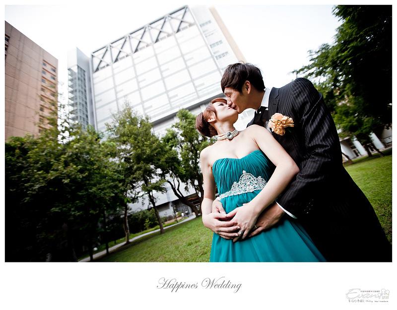 [婚禮攝影]碧娟&呈文 婚禮記錄-255