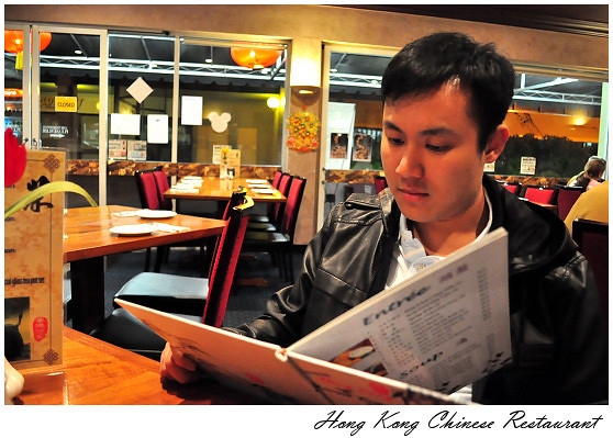 Hong Kong Chinese Restaurant Toowoomba