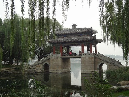 Bridge of Pastoral Poems at the Summer Palace