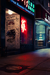 Graffiti Cake - Chinatown, Toronto (ScreenBlog (Danimator)) Tags: longexposure nightphotography shadow urban cakes cake canon dessert lights downtown nightlights shadows sugar nightshoot nightlight citynight urbannight citynights torontonight torontonights