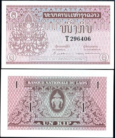 1 Kip Laos 1962, Pick 8
