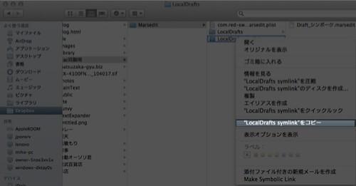 スクリーンショット 2011-08-13 11.40.39-1