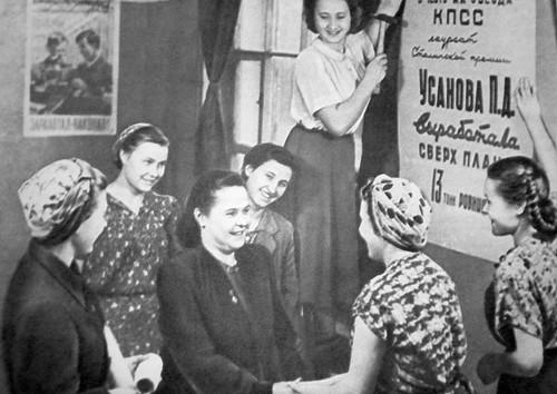 Best Worker, 1953.