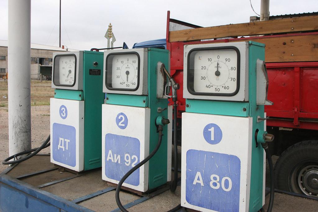 Russian Petrol Pumps