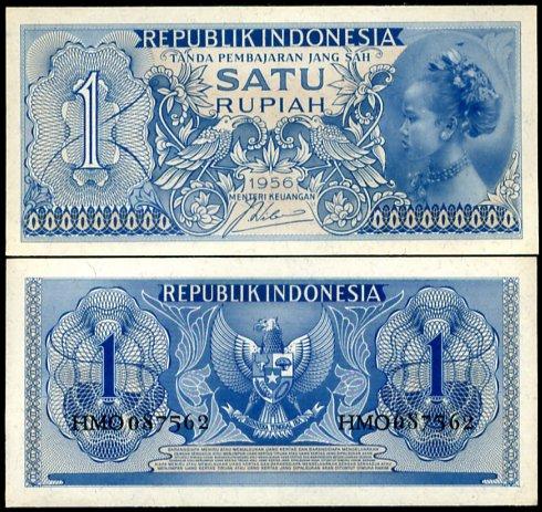 1 Rupia Indonézia 1956, Pick 74