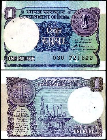 1 Rupia India 1983-94, Pick 78A