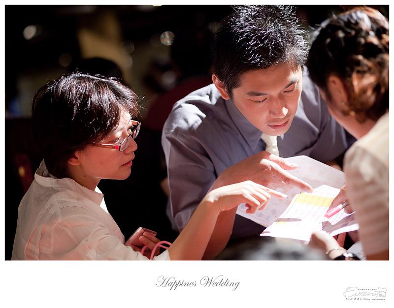 [婚禮攝影]政修與素玫 婚禮喜宴_066
