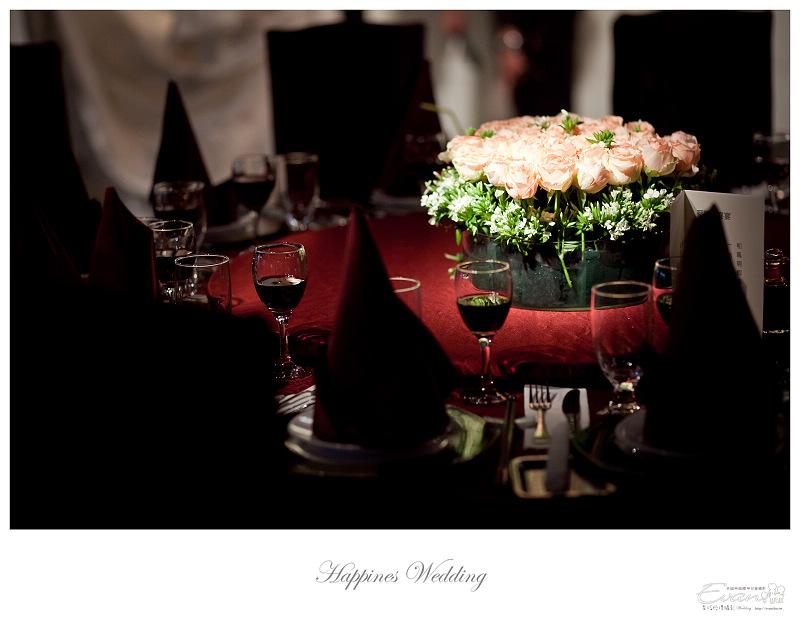 [婚禮攝影]政修與素玫 婚禮喜宴_039