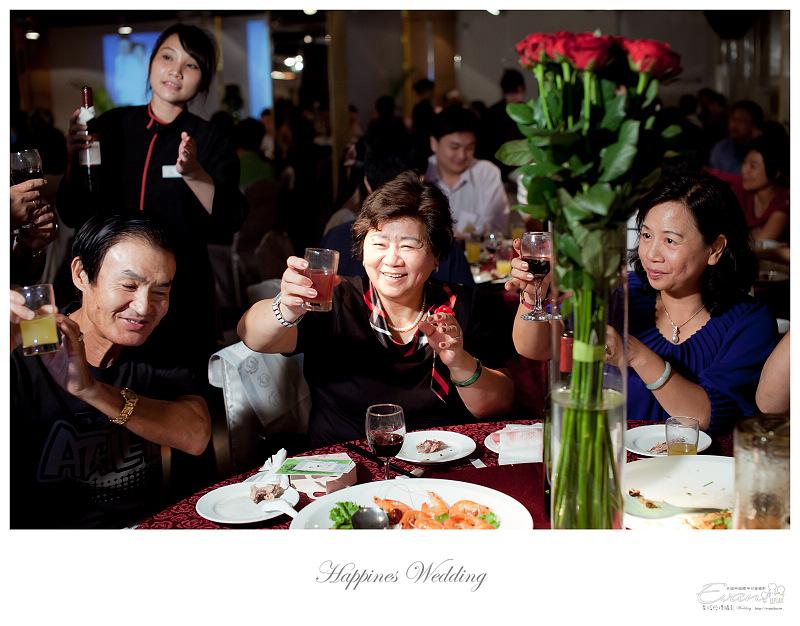 [婚禮攝影]政修與素玫 婚禮喜宴_143