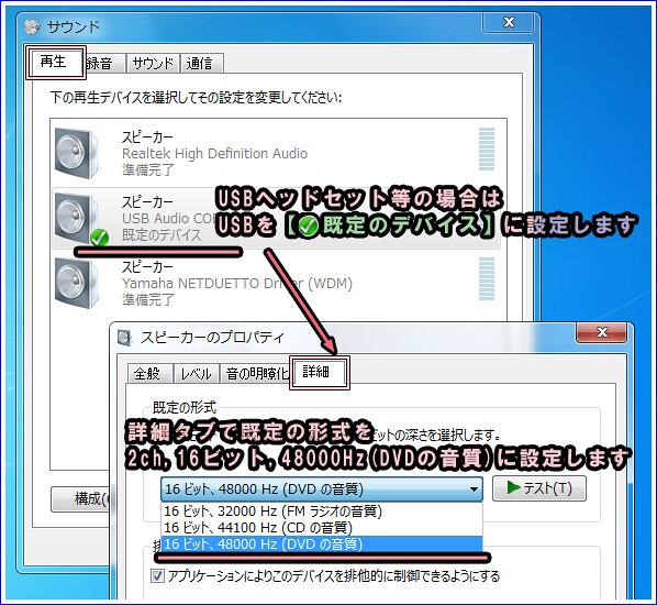 amamix01
