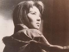 Toho Tokusatsu Actress Encyclopedia  - Kumi Mizuno (水野久美) Forever! 6