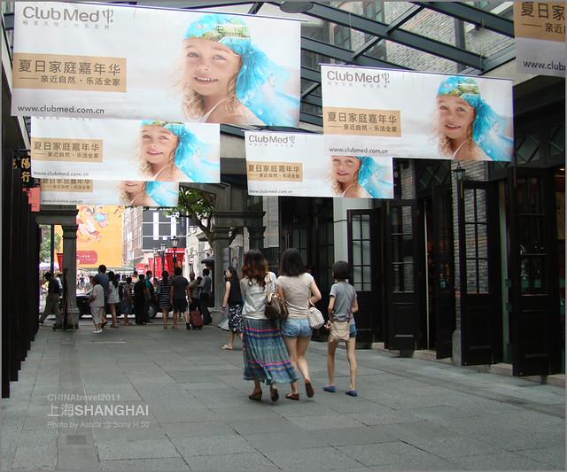 CHINA2011_202