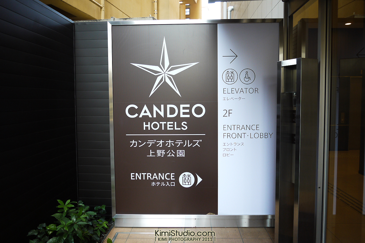 2011年 311 日本行-265