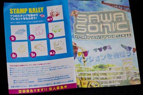 sawasonic_2011_28