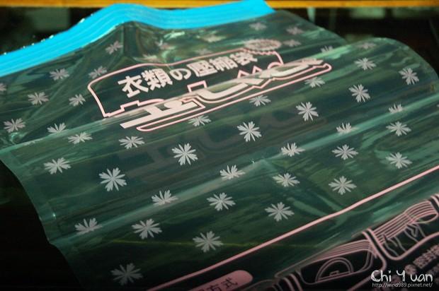 旅行用壓縮袋06.jpg