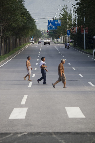 The Chinese Beatles