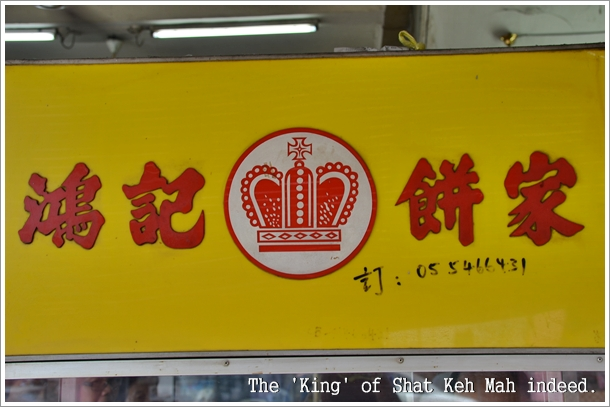 Hong Kee - King of Shat Keh Mah