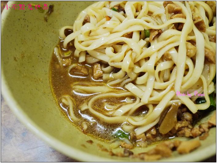 黃記小吃 (10).JPG