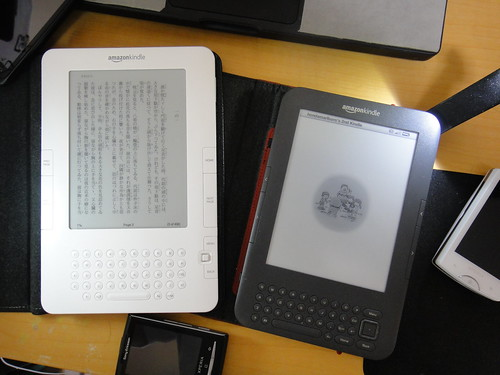 Kindle2 and Kindle3