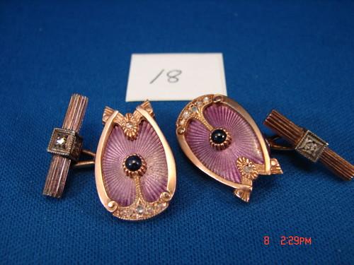 Russian Lavender Enamels, 14K  (#18)