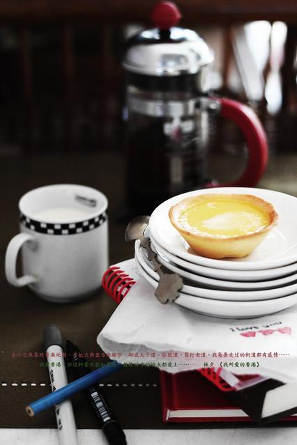 8 Daisythekitchen-HK Egg Tart