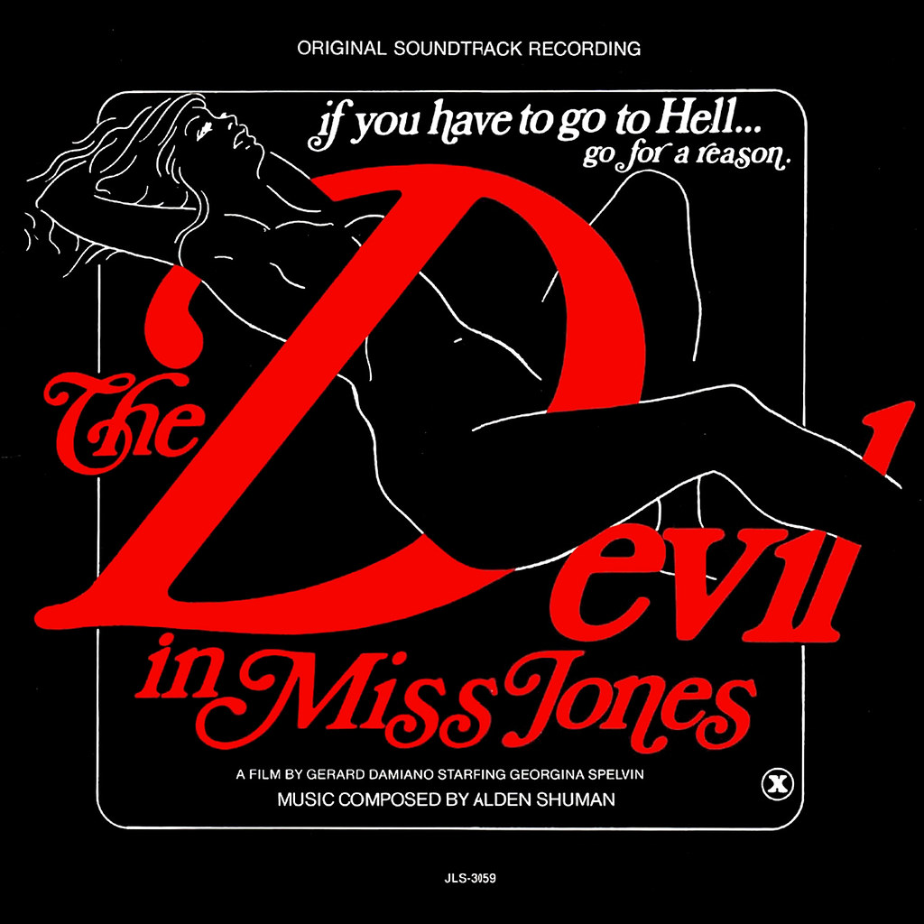 Alden Shuman - The Devil In Miss Jones (Original Soundtrack Recording)