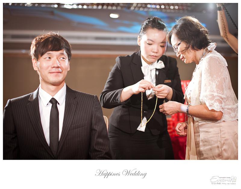 [婚禮攝影]碧娟&呈文 婚禮記錄-085