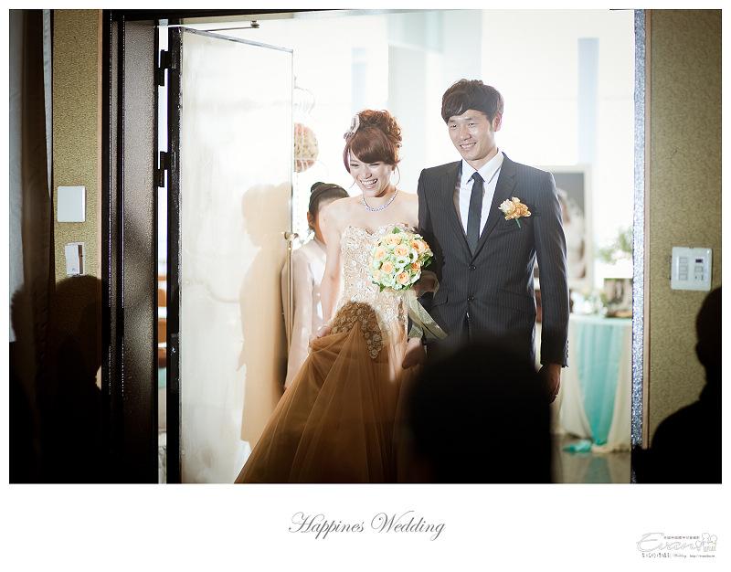 [婚禮攝影]碧娟&呈文 婚禮記錄-148