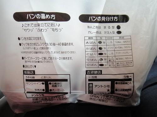 okinawa1109_011