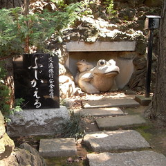 Shinagawa_Shrine_5