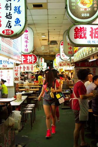 Shin-Lin Night Market #2