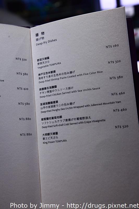 台北 花園日本料理 花園酒店